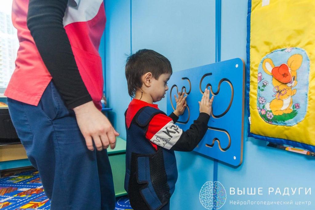 знакомство с ребенком дефектолог