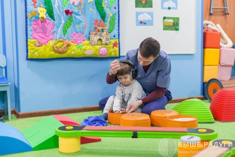 Лечение аутизма у детей Сочи - Медицинский центр Ра-Курс 41