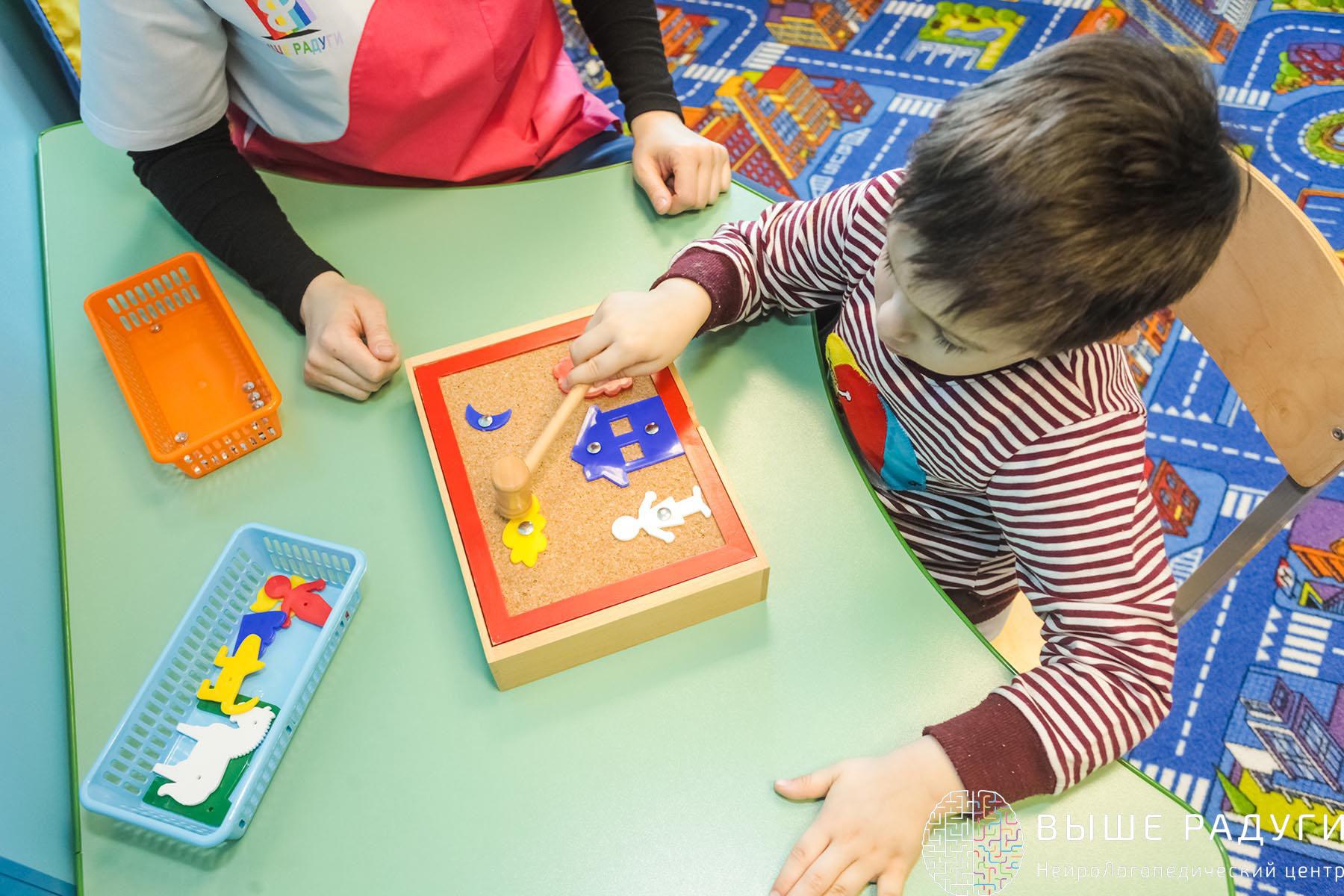 Фото детей с задержкой психического развития