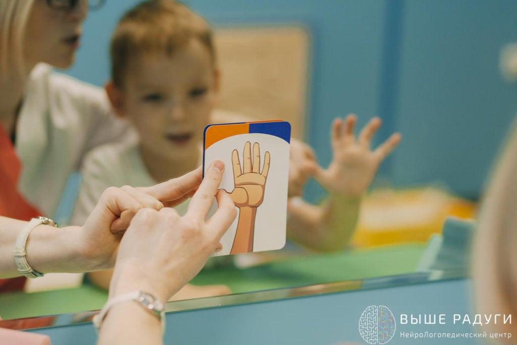 Фото пособий для обучения детей